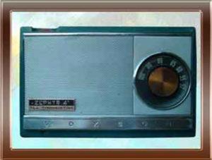 Foto della Radio a transistor Voxson 755 Zephyr IV